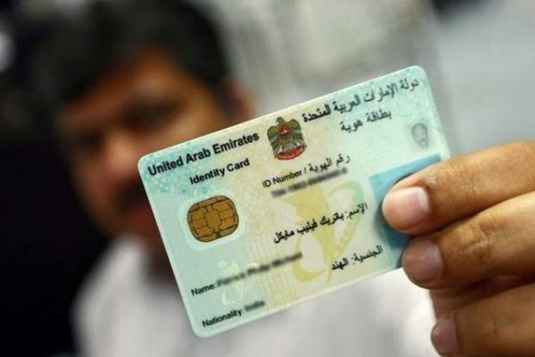 biometric national identity card