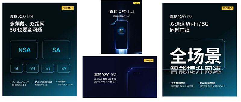 x50 5g teasers posted by realme